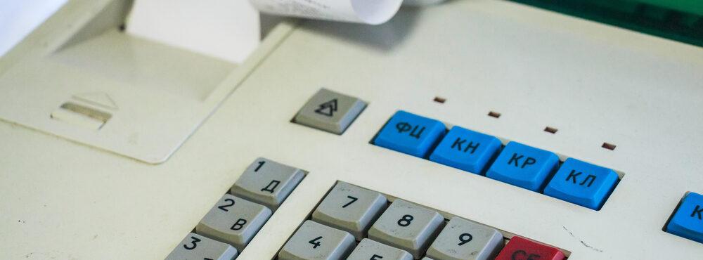 A Nota do Milhão vai substituir o Programa da Nota Fiscal Paulistana, confira!